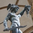 Stock Photo: Statue Of Perseus