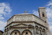 Baptistery — Stock Photo