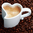 Coffee with love - Foto de Stock  