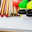 School supplies — Stock Photo #3377967