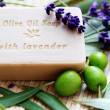 Herbal soap — Stock Photo #3834225