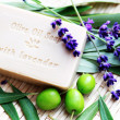 Herbal soap — Stock Photo