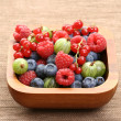 Bowl of berry fruits — Stock Photo #4480179
