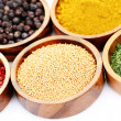 Stock Photo: Spices