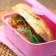 Lunch box — Stock Photo