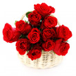 Basket full of red roses — Stock Photo #4576049