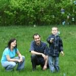 Family fun — Stock Photo #4587517