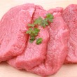 Fresh beef - Stock Photo