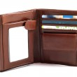 Brown leather wallet — Stock Photo