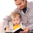 Reading together — Stock Photo