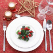 Christmas table setting — Stock Photo #4660764