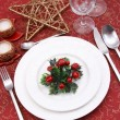 Christmas table setting — Stock Photo #4660786