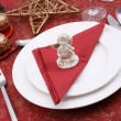 Christmas table setting — Stock Photo #4660815