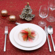 Christmas table setting — Stock Photo #4660825