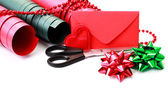 Gift packaging — Stock Photo