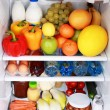 Refrigerator — Stock Photo #4671157
