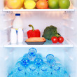 Refrigerator — Stock Photo #4671226
