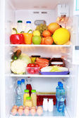 Refrigerator — Stock Photo