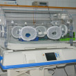 Stock Photo: Incubator in hospital