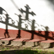 Cross — Stockfoto