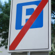 Stock Photo: Parking road sign