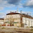 Abandoned Industrial Warehouse — Stock Photo