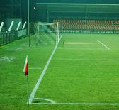 Campo de futebol — Foto Stock