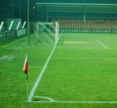 Soccer field — Stockfoto