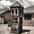 Auschwitz Birkenau camp — Stock Photo #3131892
