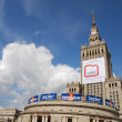Palace of Culture and Science in Warsaw - Zdjęcie stockowe