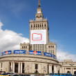 Palace of Culture and Science in Warsaw - Stok fotoğraf