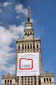 Palace of Culture and Science in Warsaw — Stockfoto