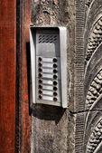 Communication equipment — Stock Photo