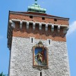 Florianska Gate in Krakow — Stock Photo