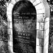 Stock Photo: Monument commemorating Jews in Ozarow. Poland