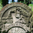 Old jewish cemetery in Ozarow. Poland — Foto Stock