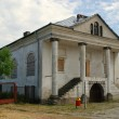 Old synagogue in Klimontow. Poland — Stockfoto