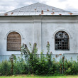 Old synagogue in Klimontow. Poland — ストック写真