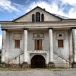 Old synagogue in Klimontow. Poland — Stock Photo