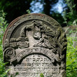 Old jewish cemetery in Ozarow. Poland - Stok fotoğraf