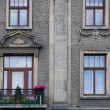 House on the old city in Cracow — Stock Photo #3481589