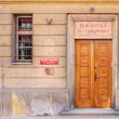 Czartoryski Library. National Museum in Cracow. — Stock Photo #3543955