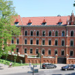 Major Seminary of the Archdiocese of Krakow — Stock Photo