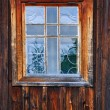 Foto Stock: Window