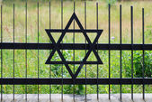 Fence in old jewish cemetery in Ozarow. Poland — Stock Photo