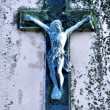 Old cross — Stock fotografie
