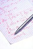 数学 — ストック写真