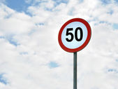 Roadsign. Speed limit 50 km/h — Stock fotografie