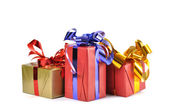 Gift isolated — Stockfoto