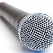 Microphone — Stock Photo #3203071
